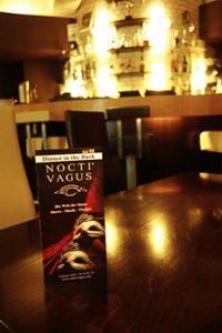 Dunkelrestaurant Nocti Vagus in Berlin von innen